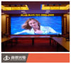 Hdigh Resulution SMD P4 LED Screen Indoor