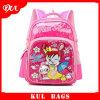 (KL1008) Regalo all'ingrosso di modo per lo zaino del fumetto del coniglio del sacchetto di banco dei bambini 3D