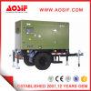 генератор 40kw 50kVA зеленый молчком тепловозный передвижной