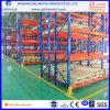 選択的な鋼鉄Q235記憶のセリウムの倉庫パレットラックEbilmetal-Mdrb