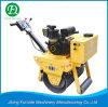 Kleine Kipor Dieselschwingung-Rolle (FYL-600C)