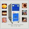 Heiße verkaufenjahreszeit-Hochfrequenzinduktions-Heizung