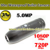 30m Waterproof 1080P Bullet Camera
