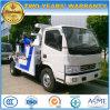 판매를 위한 결합된 도로 구조차 트럭을 견인하는 6개의 바퀴