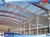 門脈フレームの鉄骨構造の倉庫か研修会または建物またはフレーム