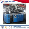 Qualité 60L Blue Drums Blow Moulding Machine