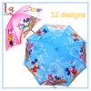 도매 선전용 선물 만화 귀여운 공주 여자 아기 및 소년 아이들 똑바른 우산