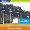 gerador de turbina pequeno 220V do vento 300W