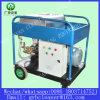 発電所の管のクリーニングの高圧洗剤機械