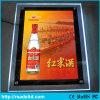低価格の熱い販売の水晶ライトボックス