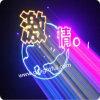 Hohe Leistung RGB Laser Stage Light Guangzhou-Professional Laser-Light Factory 5W 8W 10W