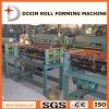 Máquina que raja automática de la hoja de acero