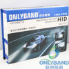9004-3/9007-3 C.A. 12V/35W HID Conversion Kit de HID Kit Real Manufacturer Wholesale