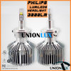 12V 25W 3000lm LED Headlight D2s Philips Chips