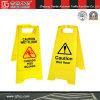 Panneau de panneau d'alerte en plastique jaune (CC-CS01)