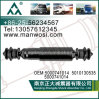 Shock Absorber 5000741014 5010130535 5000741014 for Renault Truck Shock Absorber