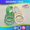 (HS-08) Hongsu 인쇄 기계의 보호 테이프