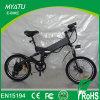 يطوي كهربائيّة درّاجة مصغّرة [250و] كثّ مكشوف [36ف] درّاجة كهربائيّة من [غنغدونغ] الصين