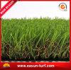 適正価格の2016最も普及した景色の人工的な草