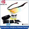 2016 óculos de sol espelhados do Myopia do esporte do estilo costume Rimless novo com lentes mutáveis