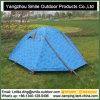[ألو] صنع وفقا لطلب الزّبون طي كلّ على طبعة يخيّم قبة خيمة