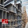 150*75mm JIS Ss400 Hrの構築鋼鉄Hのビーム