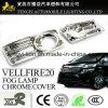 Selbstauto-Nebel-Licht-Chrom-Überzug-Deckel für Toyota Vellfire Alphard