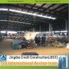 가벼운 강철 구조물 야채 시장