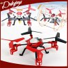 2.4G 4.5 Channel with Multifunction RC Model UFO Quadcopter with Confinement, Bullets, Hanging Basket and Camera