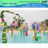 Довольно Цветочный Белл Форма Water Park водных объектов (HD-7204)