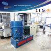 플레스틱 필름 Granulator/PE 필름 Agglomerator (GHX)