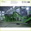 Gomma residua di alta qualità che ricicla le piante da gomma del grumo di gomma (DS1479)