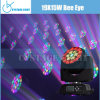 19X15W Big Eye DJ LED Light