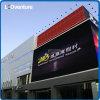 P8 광고를 위한 옥외 정면 서비스 LED 영상 벽