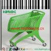 슈퍼마켓 다채로운 헤비급 플라스틱 쇼핑 트롤리