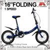 Aufhängung-faltbares Fahrrad der Legierungs-16 (WL-1687A)