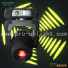 discoteca Light di 330W Cmy 3in Beam Wash Spot 15r