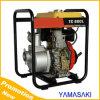 Tc50c gewöhnliche selbstansaugende Dieselwasser-Pumpe