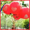 シルクスクリーンの印刷愛ロゴの円形の乳液の気球