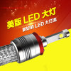 Ironbox LED Car Light 60W 4800lm Car LED Light Auto LED Headlight H4 Ledlight