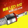 Farol leve H4 Ledlight do diodo emissor de luz do automóvel do diodo emissor de luz do carro da luz 60W 4800lm do carro do diodo emissor de luz de Ironbox