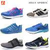 جديدة نمط حذاء رياضة [سبورتس] حذاء [رونّينغ شو] لأنّ رجال