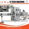 Автоматическая машина для прикрепления этикеток втулки Shrink бутылки (серии UT)