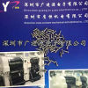 Vis N510002400AA de câble d'alimentation de Panansonic Cm402 SMT