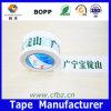 ¡Caliente! ¡! ¡! La cinta impresa de encargo del embalaje de OPP calificó la cinta de OPP