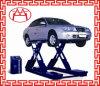 Подъем автомобиля Scissor подъемы автомобиля для дома или офиса