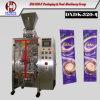 コーヒーPacking Machine (マルチライン)