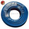 PVC 산소 용접 호스 (AD0810)