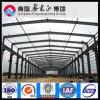 Magazzino prefabbricato della struttura d'acciaio (SSW-14021)