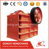 Hot Sale Mobile Lab Jaw Crusher Plates